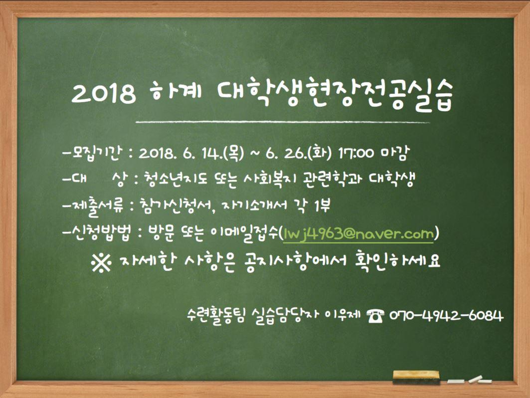 ★ 모집안내 팝업.JPG