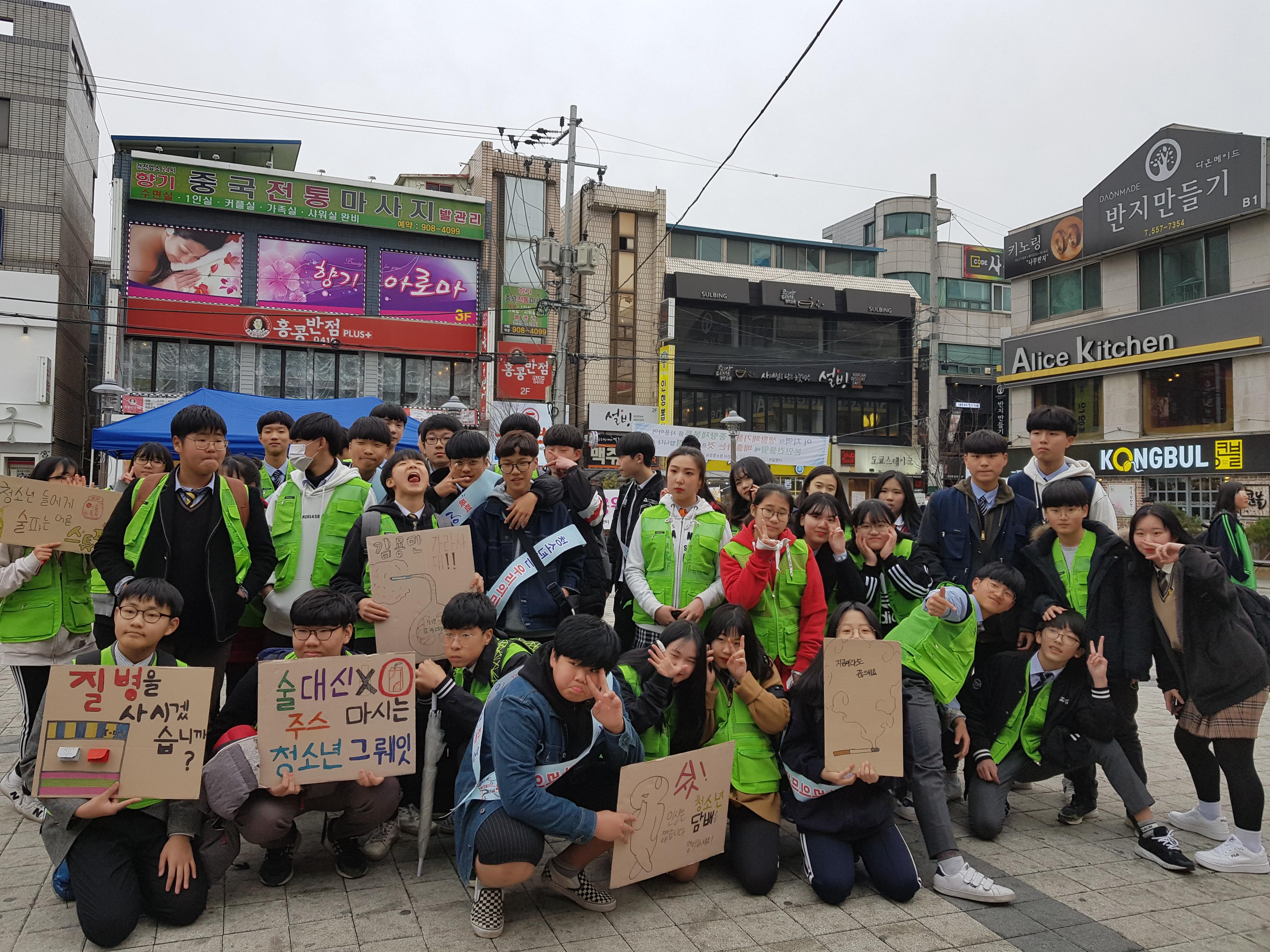 3. 청소년유해환경개선캠페인.jpg