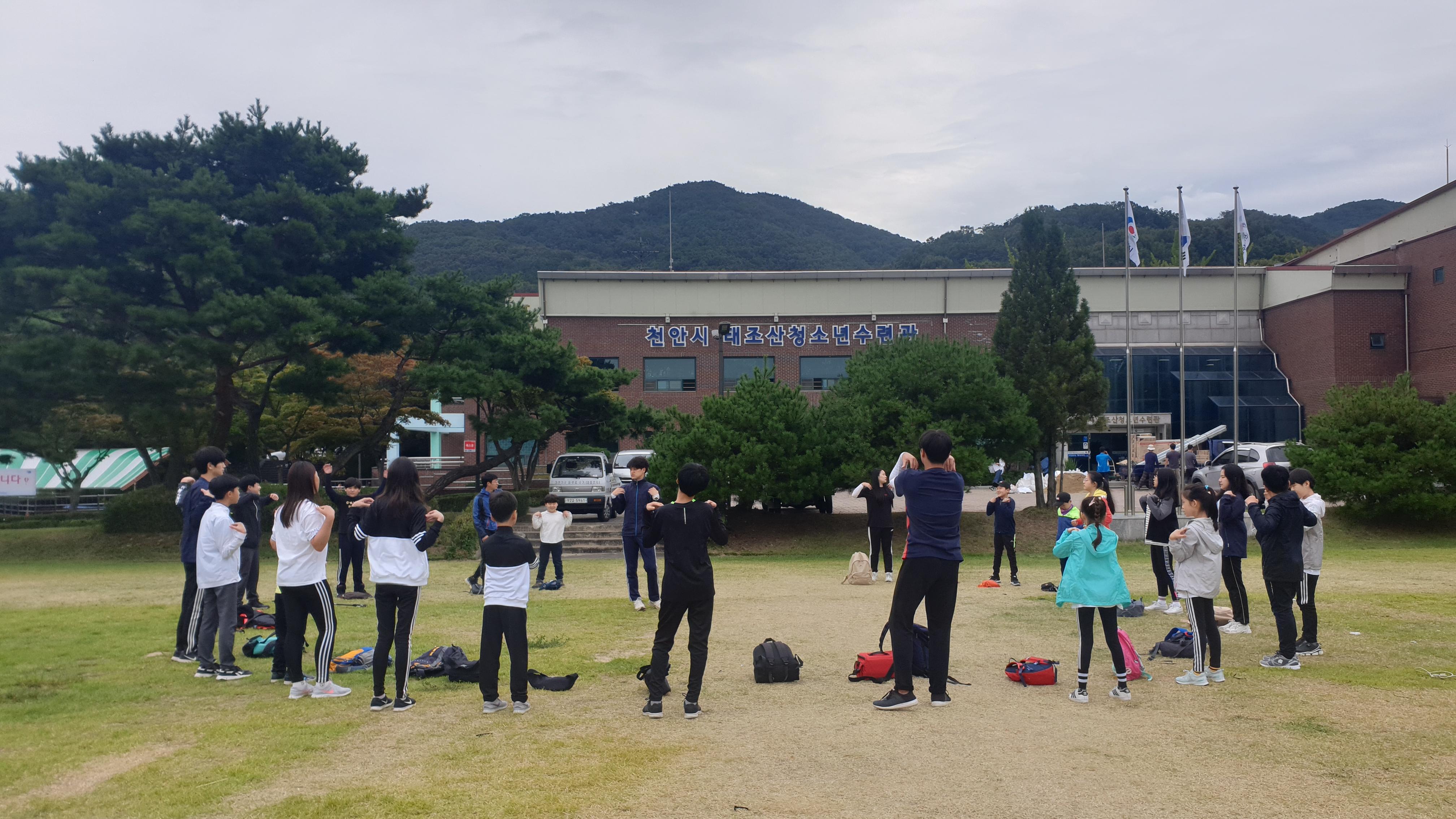 2019동장탐험02.jpg