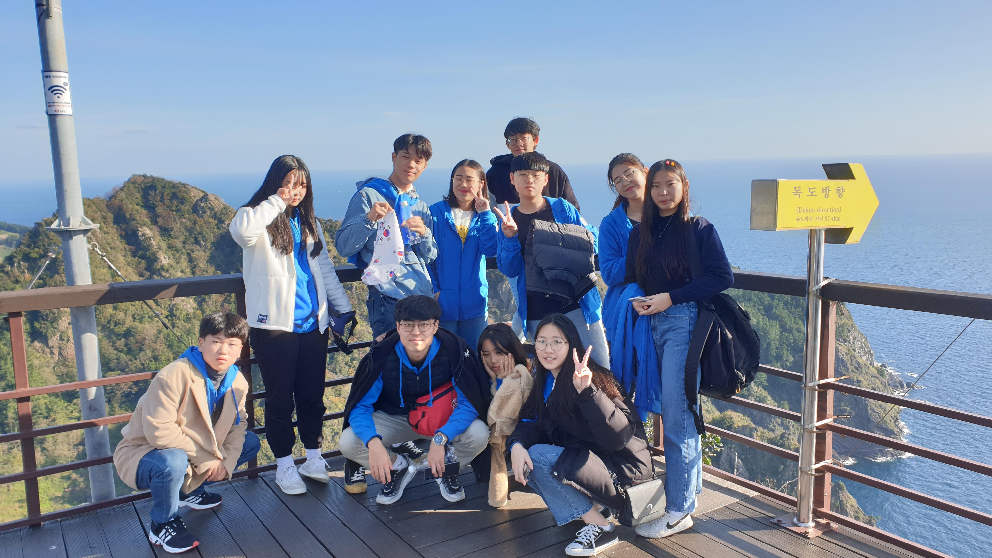 20191102-독도탐방대03.jpg