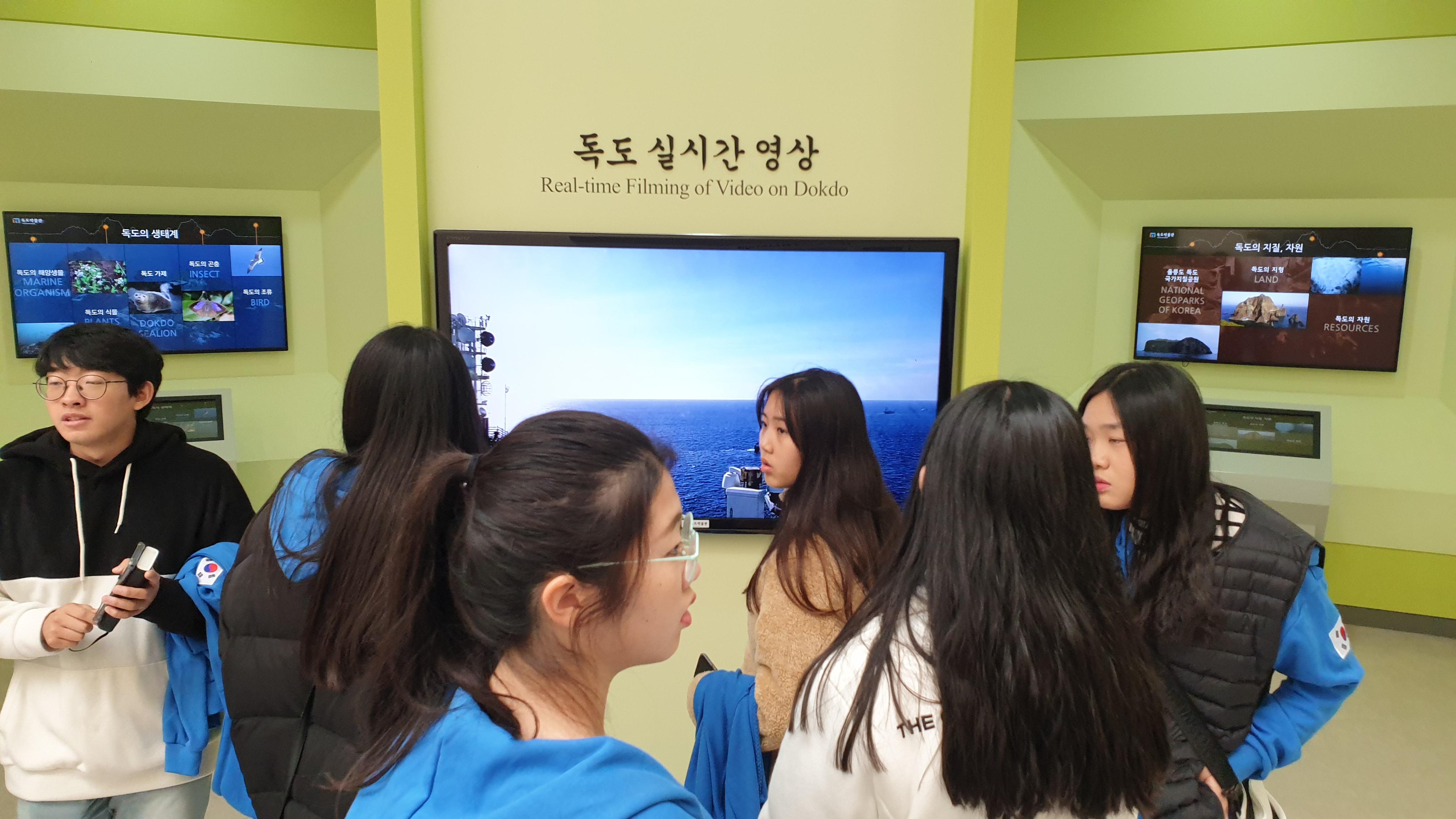 20191102-독도탐방대09.jpg