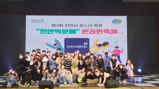 20201031 청소년축제19.jpg